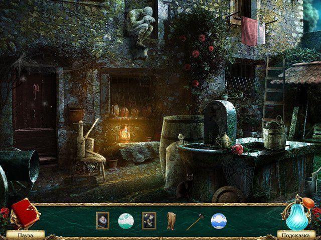 Покинутые места. Обретенный замок - screenshot 6