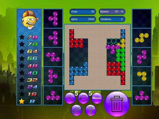 FormIt - screenshot 2