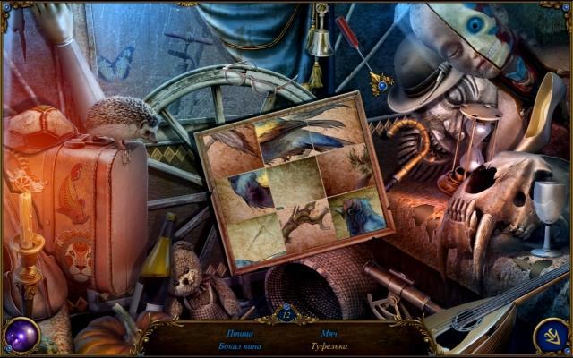 Франкенштейн. Повелитель смерти - screenshot 2