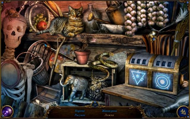 Франкенштейн. Повелитель смерти - screenshot 4