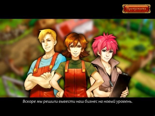 Все в сад 2. Дорога к славе. Коллекционное издание - screenshot 2