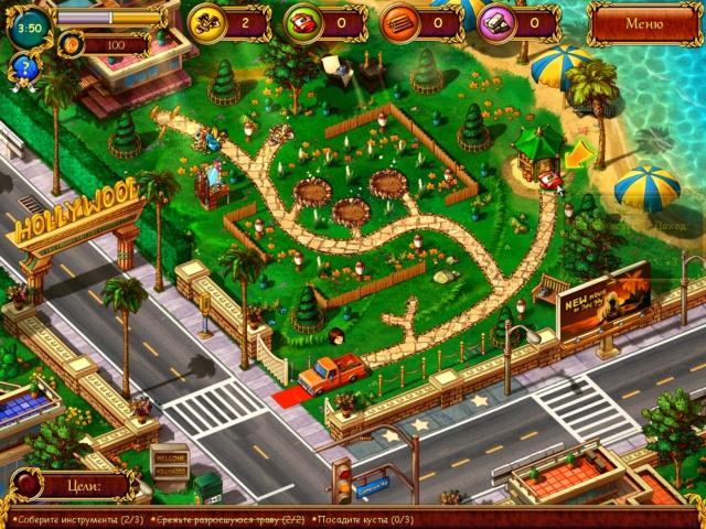 Все в сад 2. Дорога к славе. Коллекционное издание - screenshot 3