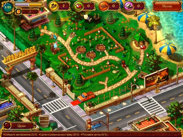 Все в сад 2. Дорога к славе - screenshot 4