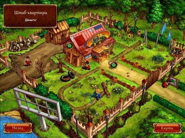 Все в сад 2. Дорога к славе - screenshot 7
