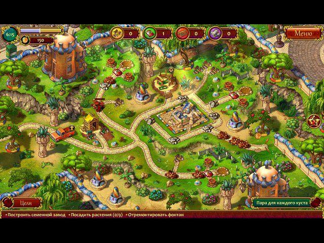 Все в сад 3. Свадебная гонка - screenshot 1