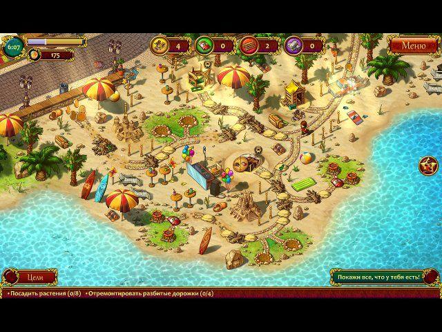 Все в сад 3. Свадебная гонка - screenshot 2