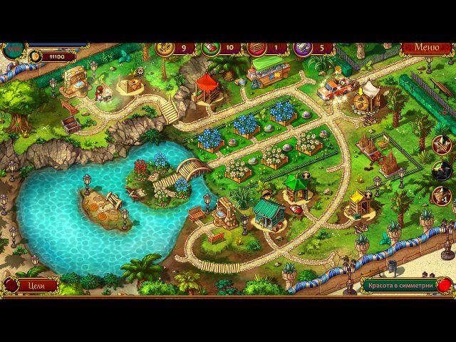 Все в сад 3. Свадебная гонка - screenshot 4