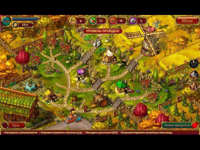 Все в сад 3. Свадебная гонка - screenshot 5