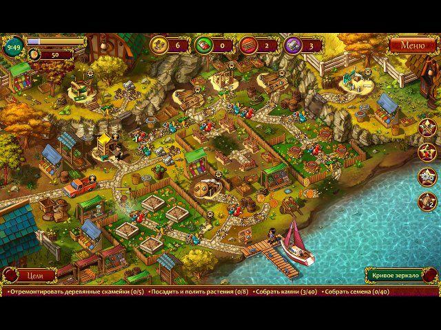 Все в сад 3. Свадебная гонка - screenshot 7