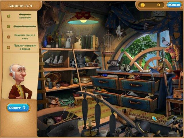 Дивный сад 2. Коллекционное издание - screenshot 2