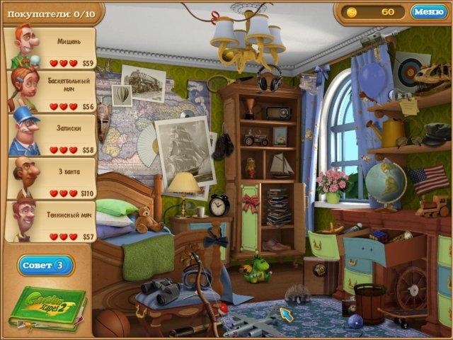 Дивный сад 2. Коллекционное издание - screenshot 4
