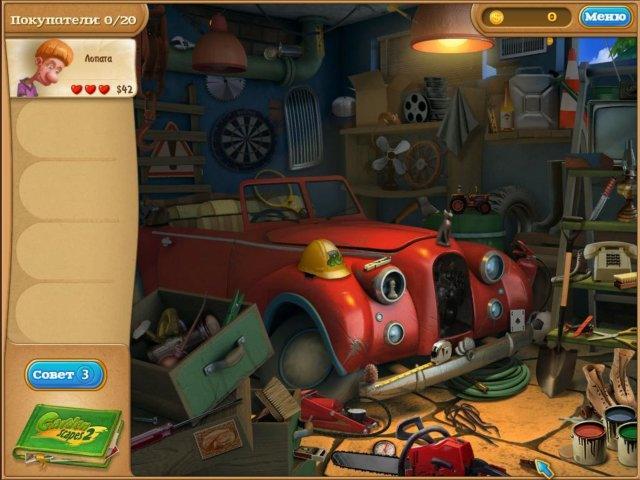 Дивный сад 2. Коллекционное издание - screenshot 5