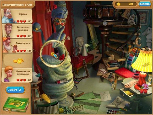 Дивный сад 2. Коллекционное издание - screenshot 6