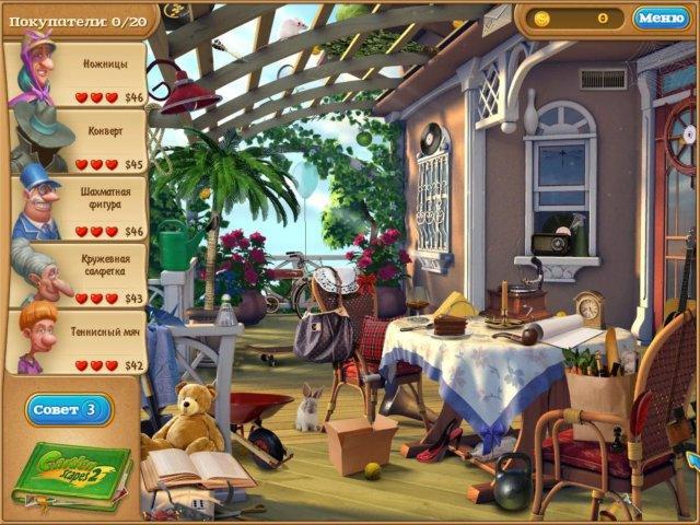 Дивный сад 2. Коллекционное издание - screenshot 7