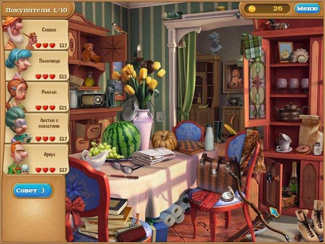 Дивный сад 2 - screenshot 1