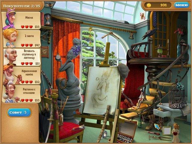 Дивный сад 2 - screenshot 2