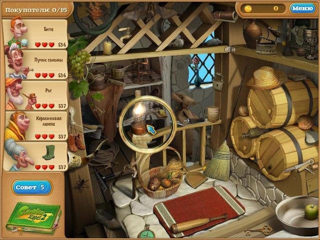 Дивный сад 2 - screenshot 3