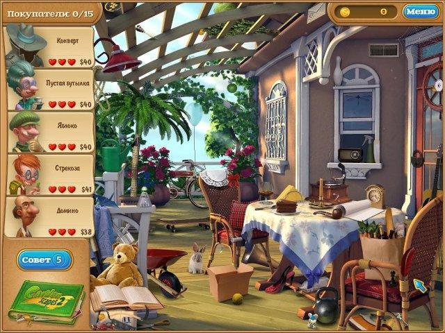 Дивный сад 2 - screenshot 4