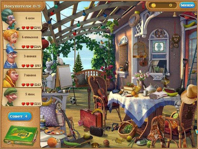 Дивный сад 2 - screenshot 6