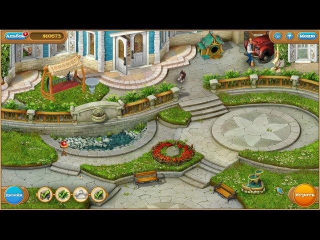 Дивный сад 2 - screenshot 7
