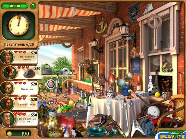 Дивный сад - screenshot 2
