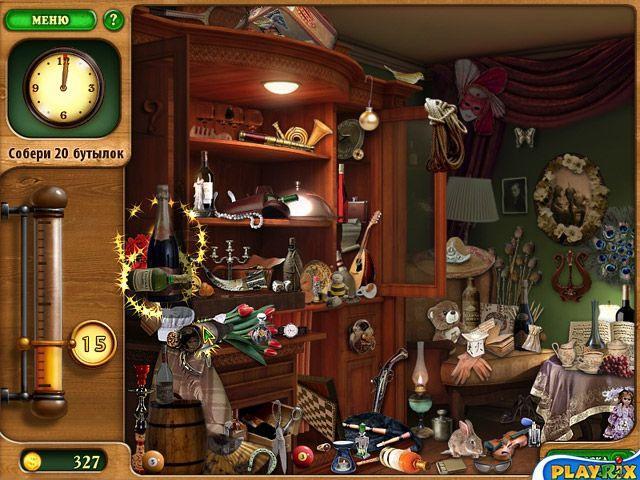 Дивный сад - screenshot 3