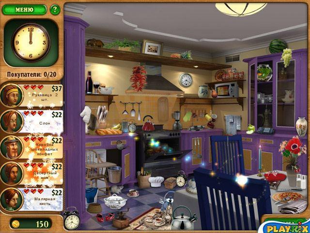 Дивный сад - screenshot 4