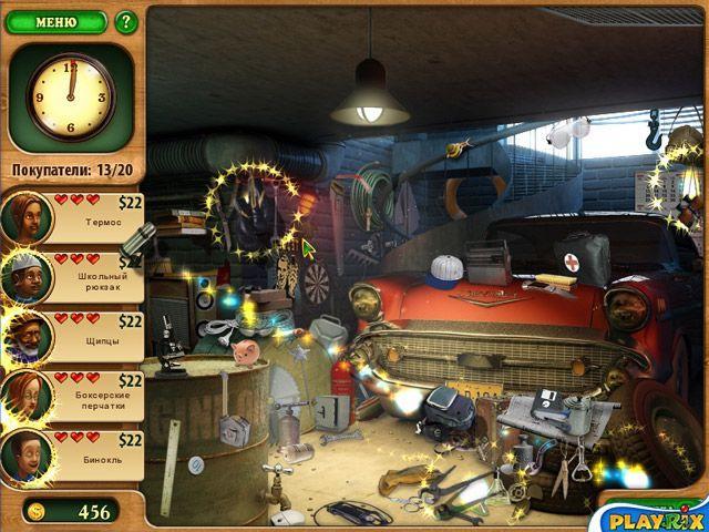 Дивный сад - screenshot 5