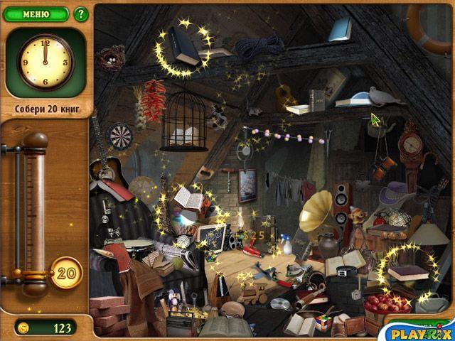 Дивный сад - screenshot 6