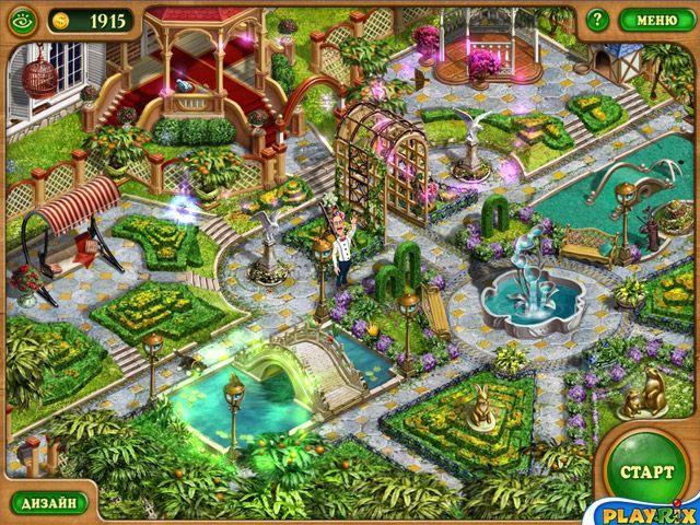 Дивный сад - screenshot 7