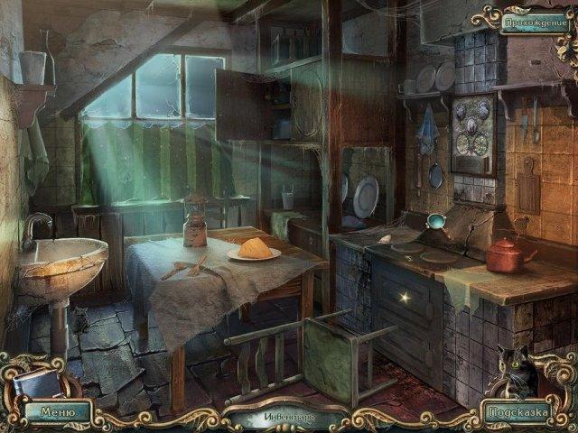 Забытые города. Кошки Ултара. Коллекционное издание - screenshot 7