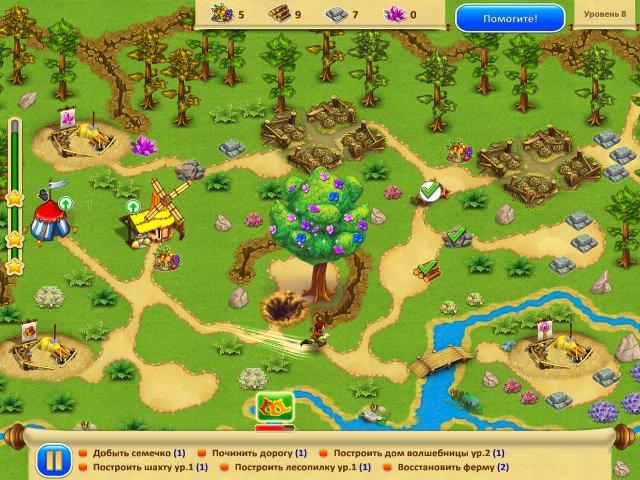 Сад гномов 2 - screenshot 4