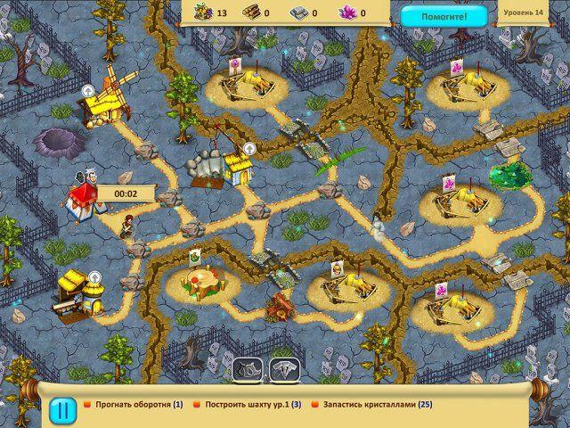Сад гномов. Хеллоуин - screenshot 2