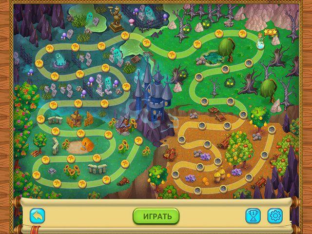 Сад гномов. Хеллоуин - screenshot 6