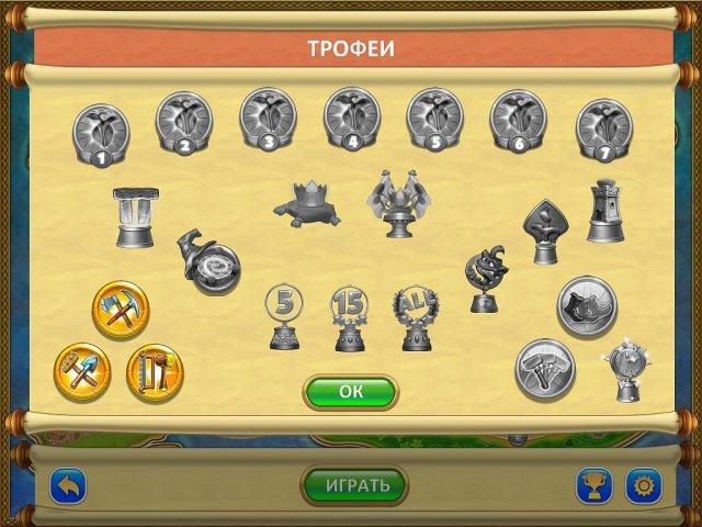 Сад гномов - screenshot 2
