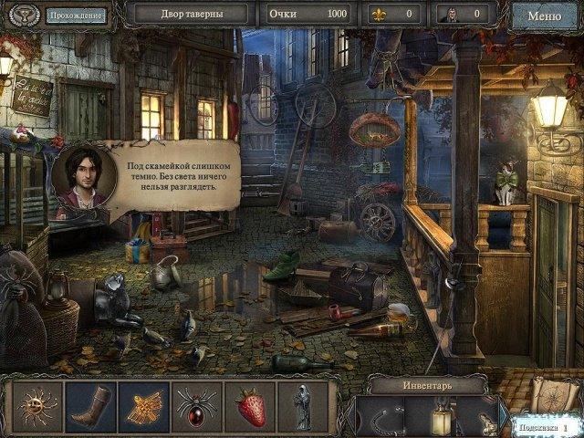 Золотые истории 3. Хранители. Коллекционное издание - screenshot 1