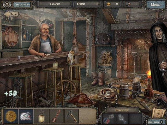 Золотые истории 3. Хранители. Коллекционное издание - screenshot 2