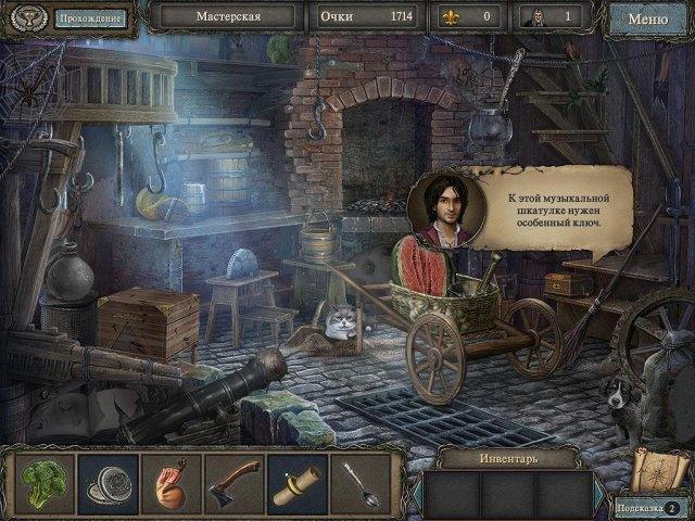 Золотые истории 3. Хранители. Коллекционное издание - screenshot 3
