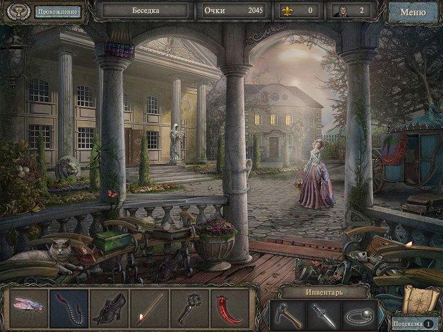 Золотые истории 3. Хранители. Коллекционное издание - screenshot 5