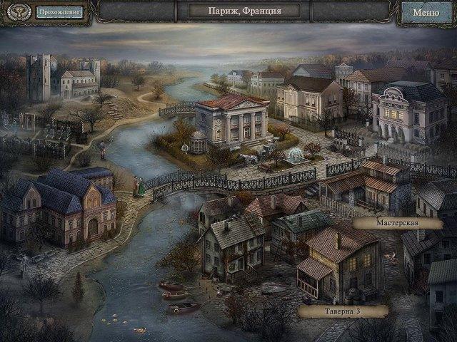 Золотые истории 3. Хранители. Коллекционное издание - screenshot 6