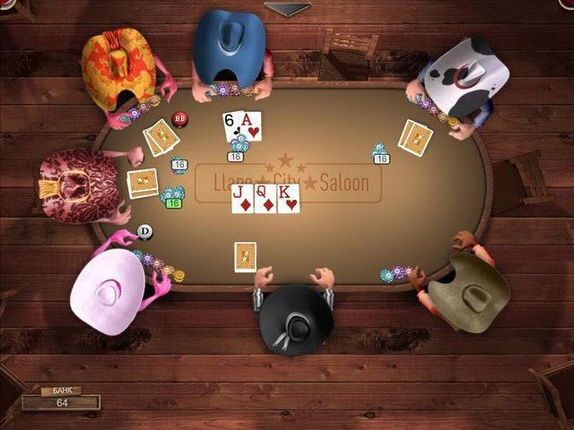 Король покера - screenshot 1