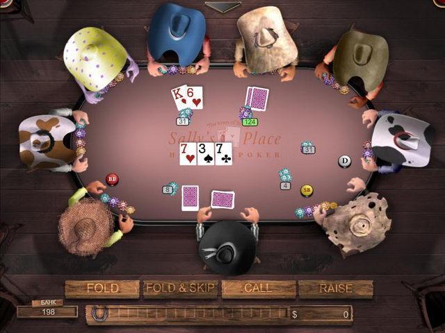 Король покера - screenshot 3
