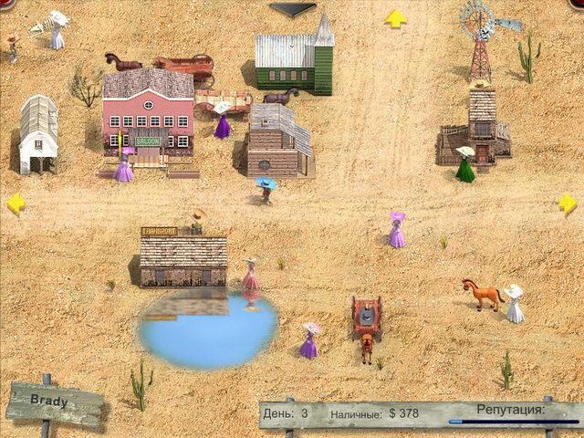 Король покера - screenshot 4