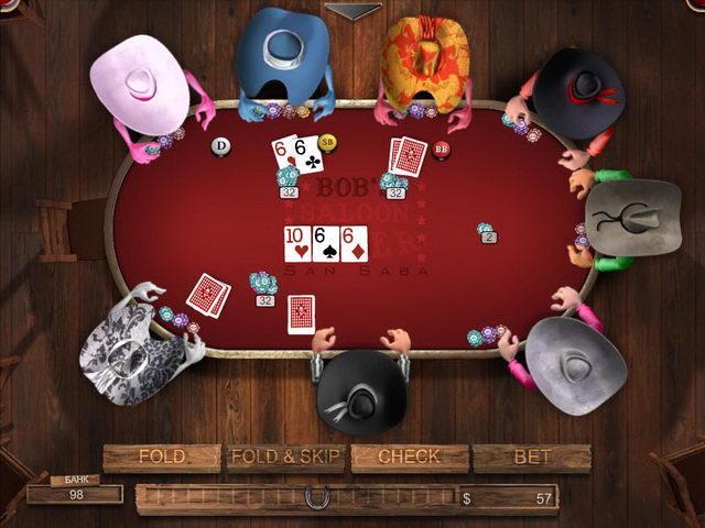 Король покера - screenshot 5