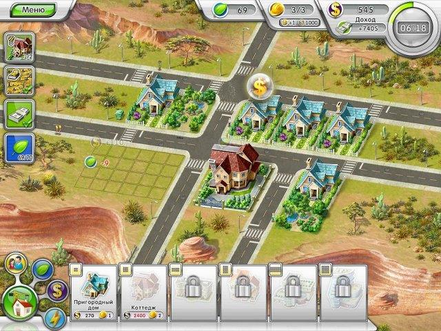 Экосити 2 - screenshot 3
