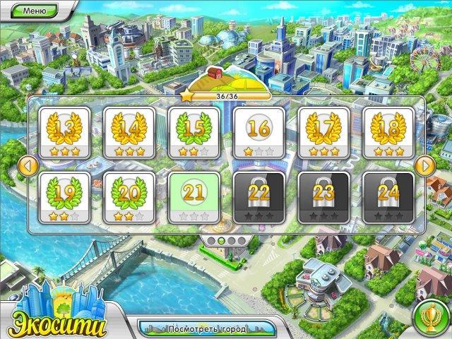 Экосити - screenshot 2