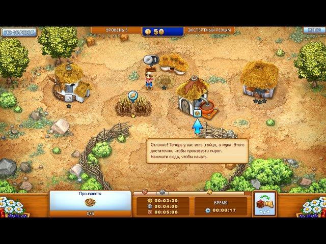 Идеальная ферма - screenshot 1