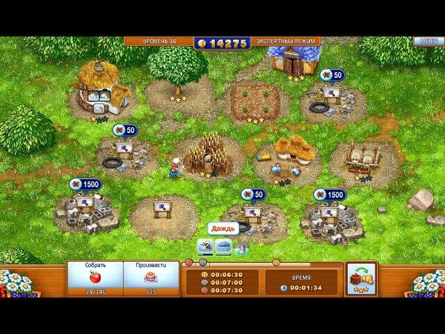 Идеальная ферма - screenshot 6