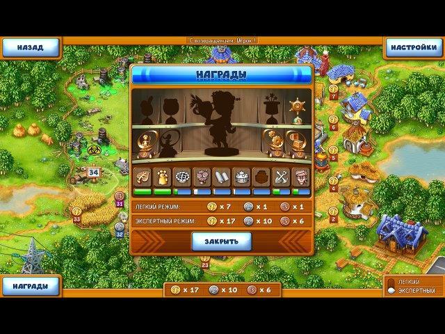 Идеальная ферма - screenshot 7