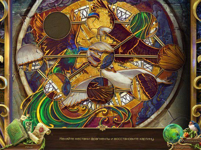 Мрачные легенды 2. Песня Темного лебедя. Коллекционное издание - screenshot 4